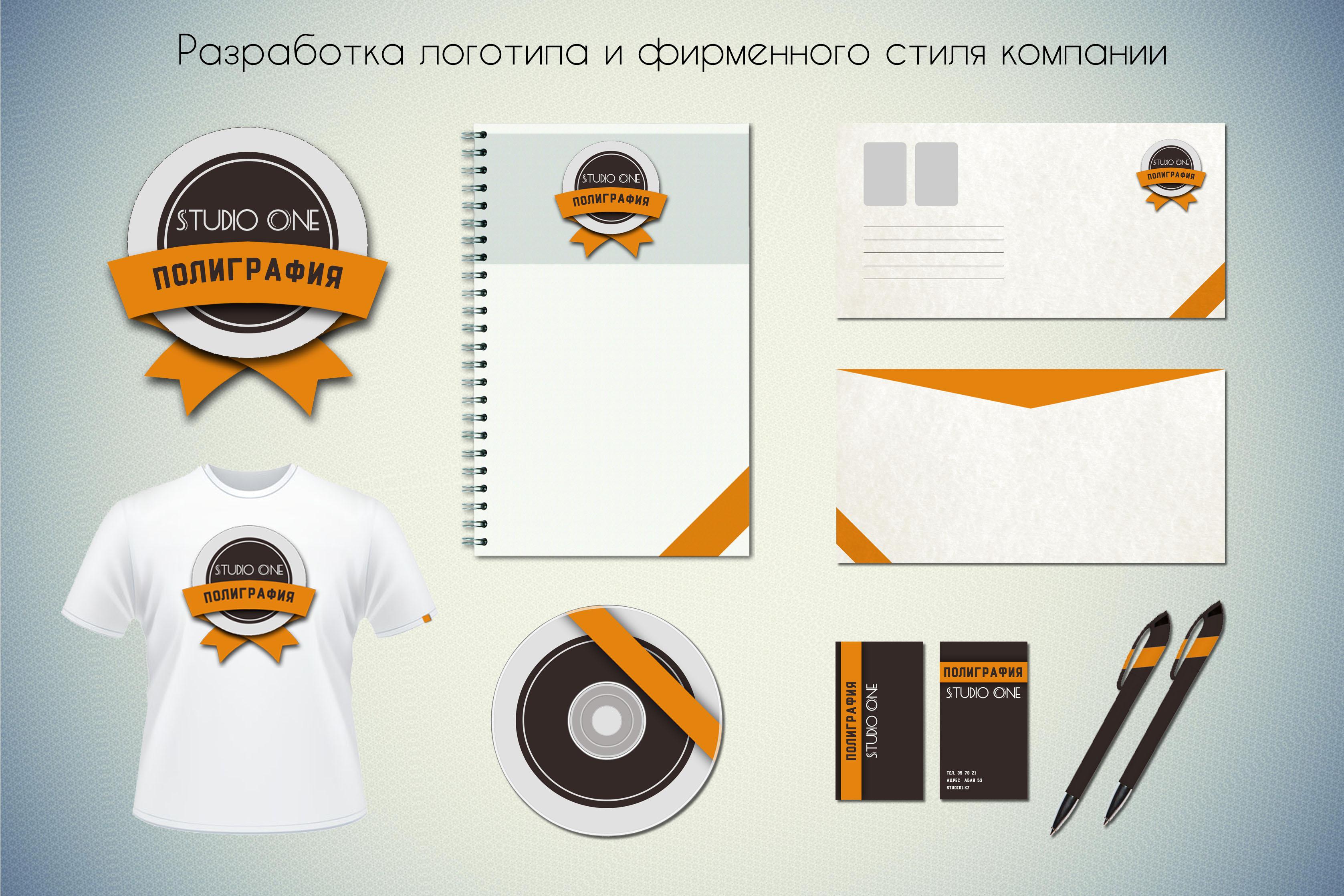 Дизайн логотипов создание логотипов